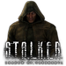 S.T.A.L.K.E.R.: Call of Chernobyl - last post by Starac